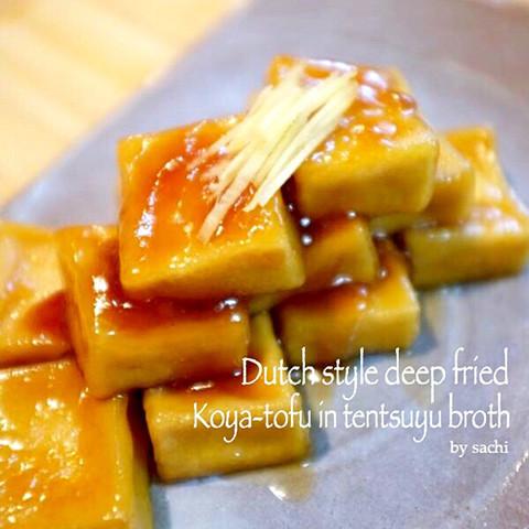 魅惑のプルプル食感!「高野豆腐のオランダ煮」で節約食材を格上げ