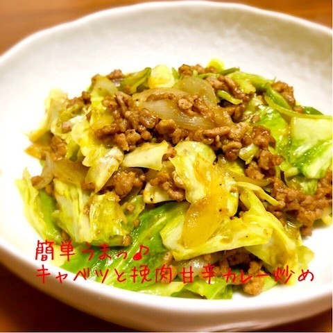 パパッと簡単◎ジュワッと美味「ひき肉×野菜」の副菜