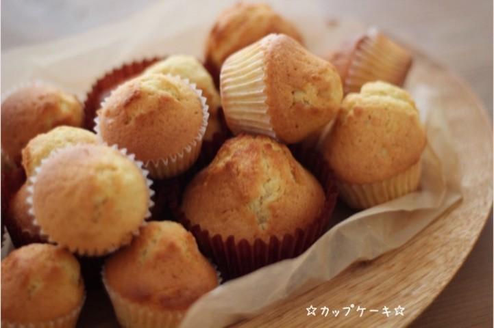 子どもと作ろう!やさしい甘さのふわふわ「カップケーキ」でおうちカフェ