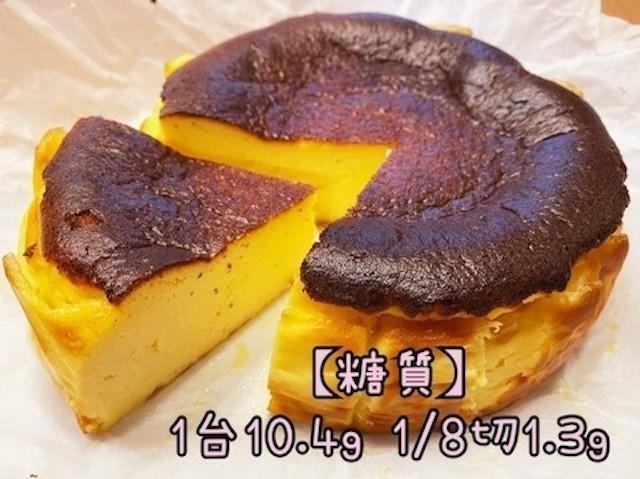もう我慢しない!「糖質オフチーズケーキ」が食欲の秋にぴったり