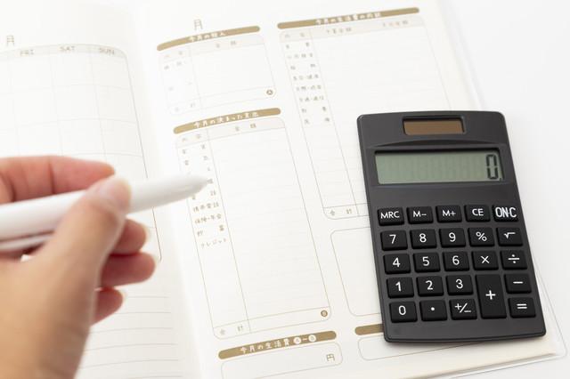 新年よりも今始めるのがおすすめ!自分に合った「家計管理」を見つけよう