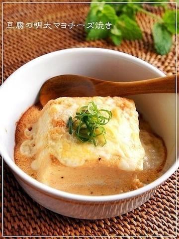 パパッと作れる!アツアツとろとろ「豆腐のチーズ焼き」味バリエ