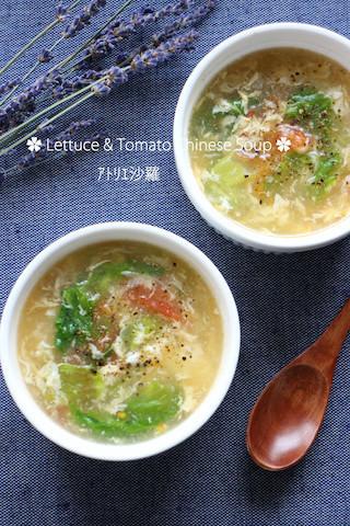冷蔵庫の余り野菜の消費に!「具だくさん中華スープ」で体ぽかぽか