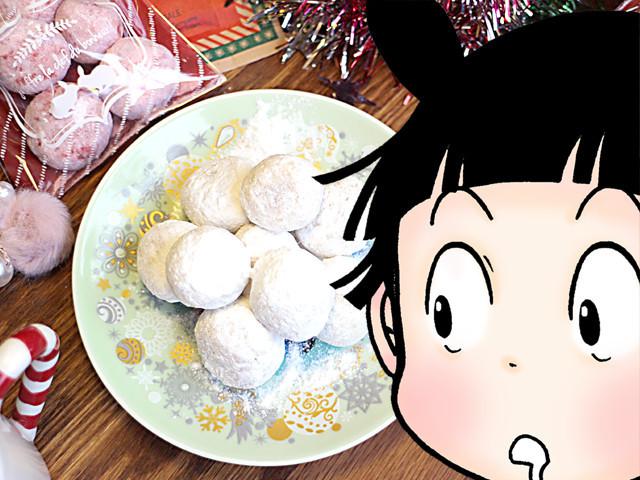 幸せになれる?!スペインの伝統的なクリスマスのお菓子「ポルボロン」の超簡単レシピ【犬養ヒロの気になる料理 vol.6】