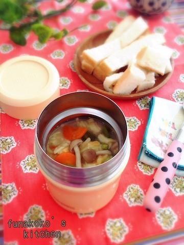 スープジャー大活用♪ お弁当にあったか「スープ」のすすめ