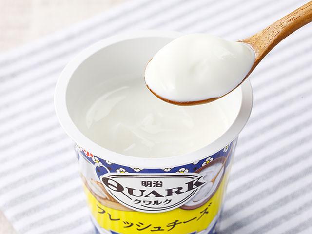 【新感覚】ヨーグルトのようなフレッシュチーズ「クワルク」について聞いてみた