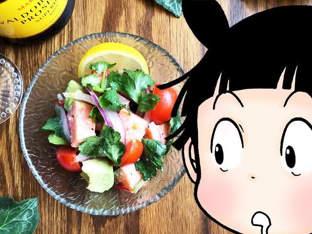 いつものお刺身がオトナな一品に大変身!「サーモンとアボカドのセビーチェ」超簡単レシピ