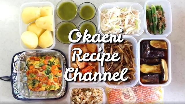 ワーキングママが考えた、家族みんなが喜ぶ時短レシピを発信するYouTubeチャンネル「Okaeri Recipe Channel」