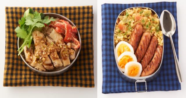 人気料理家ユニット・ぐっち夫婦直伝!炊飯器で完成する「味付きごはん弁当」