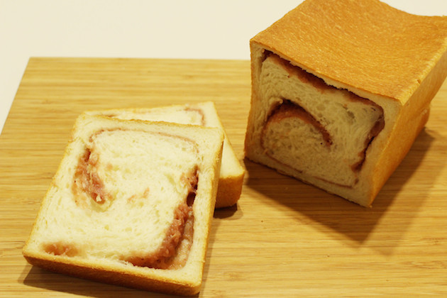 【試してみた】「ヨーグルトクリームチーズといちごのパン」を作ってみた!