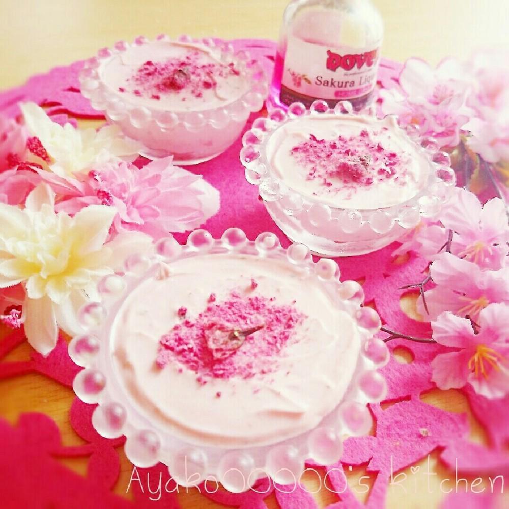 食卓も開花宣言!桜色がかわいい春色レシピ発見