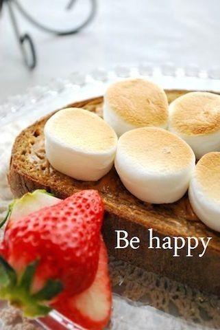 朝から極上のふわとろ体験を!「マシュマロトースト」でリッチな朝ごはん!