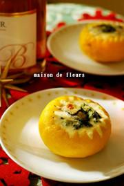 洋風おせちにも♪柚子釜の牡蠣グラタンの写真