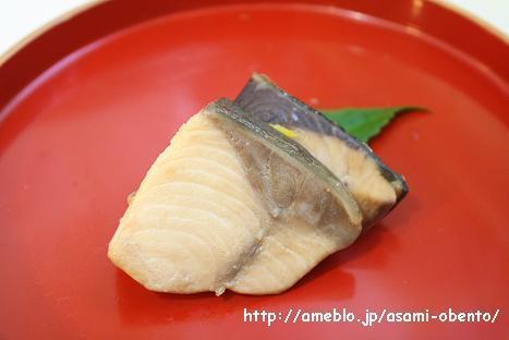 おせち☆お弁当おかず☆ぶりの柚庵焼き♪