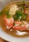 エコ!残った蟹の足で十分美味しい☆蟹汁☆