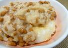 オリーブオイルでサクっと☆納豆おろし餅