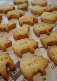 美味しいクッキー♪