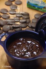 ガナッシュ❤便利なチョコクリームの写真
