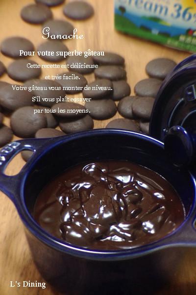 ガナッシュ❤便利なチョコクリーム
