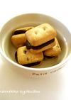 ●サクサクとろ〜り♪チョコサンド乾パン●