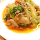 ✿豚バラ肉と白菜のコチュジャン味噌炒め✿