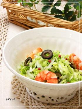白菜のサラダ*グレフル ドレッシング*