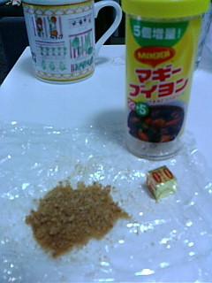 簡単粉々!固形スープのもとを砕く方法☆