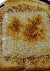 サクサク♪ごまチーズトースト
