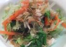 水菜のおひたしワサビ風味