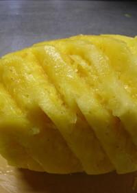 無駄なし!パイナップルの切り方