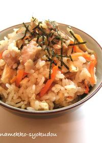 ●麺つゆだけで☆鶏ごぼうの炊き込みご飯●