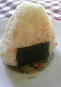 鮭フレークとワサビマヨのおにぎり☆