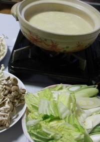 豆腐と重曹で豆乳ができる?豆乳鍋