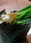 偽!芽ネギ寿司