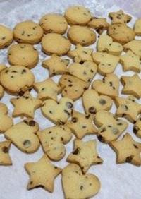 失敗なし!絶対おいしいクッキー