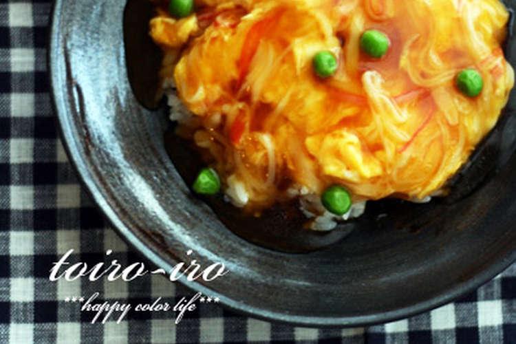 レシピ 人気 天津飯