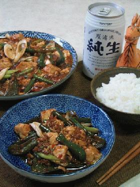 桂林辣椒醤と黒七味の麻婆豆腐