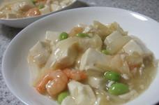 ●エビと豆腐の中華あんかけ●