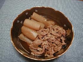 ずいきと牛肉の煮物