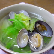 キャベツとアサリのスープ