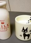 ホットミルク+バニラエッセンス