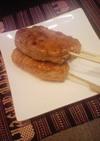 豆腐入り豚つくね串