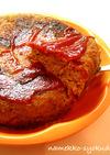 ●炊飯器で超簡単☆基本の巨大ハンバーグ●