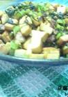 台湾家庭料理★押し豆腐&野沢菜の炒め★