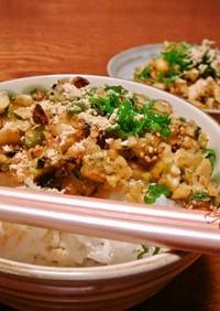 大豆ときな粉の✿焼き味噌丼✿