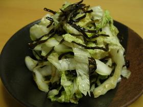 白菜と塩昆布ととろろ昆布のちょっと漬け