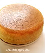 ●炊飯器で簡単☆ふんわりスポンジケーキ●の写真