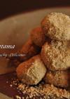 離乳食にも❤冷めてもOK✿豆腐&豆乳白玉