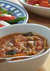 ラタトゥイユ風野菜煮込み