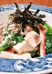 ✿博多な花と豆腐の梅あえ✿